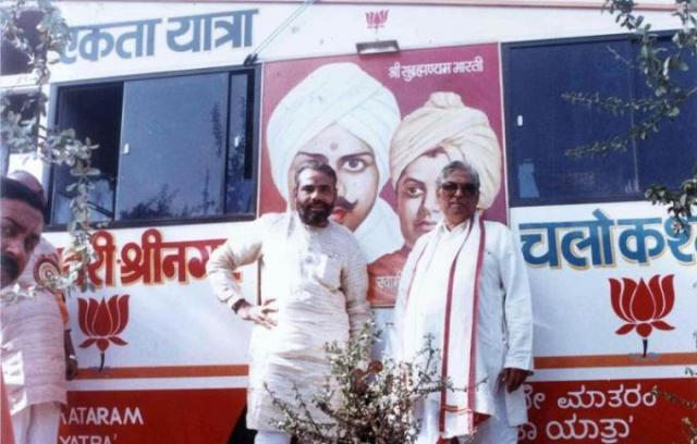 MODI-IN-YATRA-EARLY-PICTURES-PHOTO-IMAGES